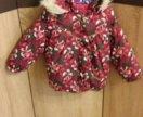 Куртка kerry зима 86+6