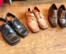 Мужская обувь 41р кожа