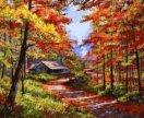 Картина для раскрашивания по цифрам Золотая осень