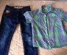 Джинсы + рубашка 8-10 лет