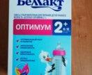 Белакт 2 ,две упаковки