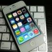 Apple iPhone 4 16gb белый