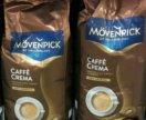 Кофе зерновой средней обжарки 1 кг