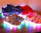Светящиеся кроссовки, сандалии, босоножки
