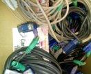 Провода kvm vga-2*ps2 + удлиннители ps2