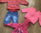 Куртка джинсы и кофты