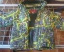 Куртка на мальчика 110 см
