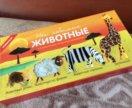 Книга Детская Мои любимые Животные
