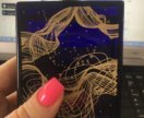 The Beautiful Mind Series Volume 2 precision& grac