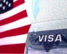 Виза США