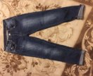 Бойфренды, джинсы