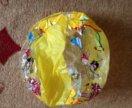 Мячик надувной