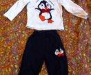 Детский костюм/тройка