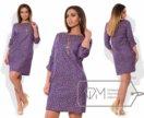 Новое платье р 52