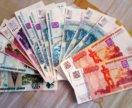 Игрушечные деньги и права