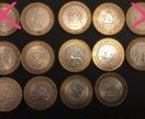 Обмен на другие монеты биметалла