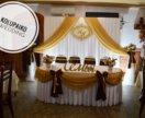Оформление свадьбы. Свадьба. Свадебные украшения.