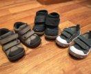 Обувь пакетом на мальчика весна