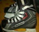 Детские хоккейные коньки Bauer Vapor X30