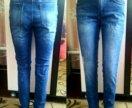 джинсы в наличии 44-46
