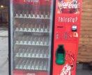 Вендинговый аппарат для напитков !