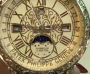Часы Тюмень