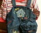 Новые!Кофта + джинсы+кепка