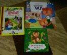 Книжки и для малышей