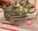 Детские сандалии minimen