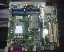 Intel DB43LD (s775)