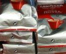 Кофе Lavazza Qualita Rossa 1 кг, в зернах