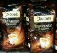 Зерновой кофе 1 кг
