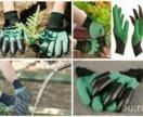 Новинка! Перчатки с когтями для работы в саду