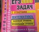 Книги от 50 р