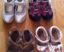 Летняя обувь:туфли Geox, кроссовки Ecco, сандали