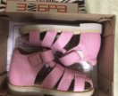 Новые сандали Зебра