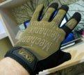 ⚠Тактические перчатки MECHANIX