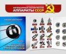 Комплект цветной рубль КОСМОС,12шт в альбоме