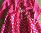 Новое платье и кардиган
