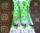 Платье- сарафан😊
