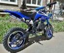 Детский мотоцикл Dirt Bike 49 cc