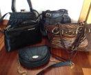 Кожаные сумки по 600р