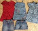 Одежда для девочки, р 110
