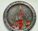 Сувенирная тарелка СССР Покровский собор XVI век