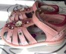 👶🏼Детская обувь р.21