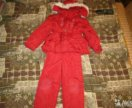 Зимний костюм рост 98-104.