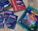 Книги английский обществознание русалочка