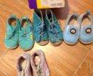 Обувь 21-23
