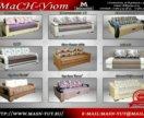 Мебель от производителя МаСН-уют
