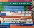 Учебники 10 - 11класс